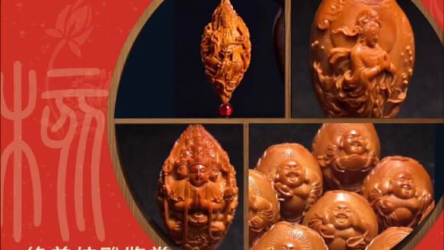 橄榄核雕精品《达摩八祖》雅赏!