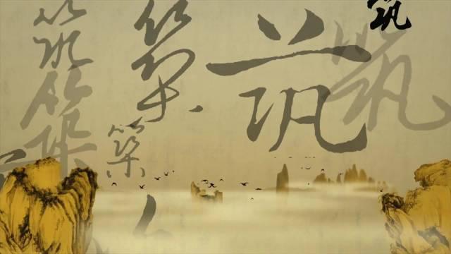 清华大学公开课 |中国古代建筑史 2.4 史前至秦汉-周代建筑 其