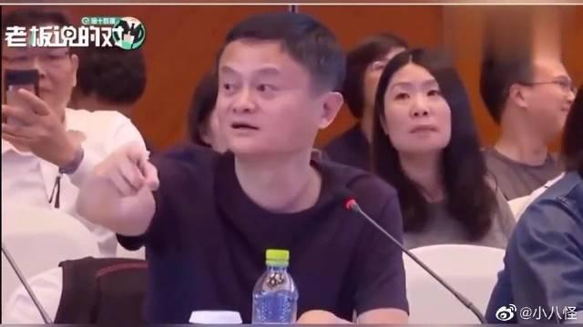 """马云:买那么大屏幕,是不是浪费钱?蔡崇信当面反驳""""这钱该花"""""""