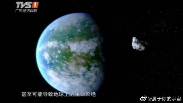 小行星对地球的威胁有多大?曾称霸一时的恐龙,就因它们而灭绝