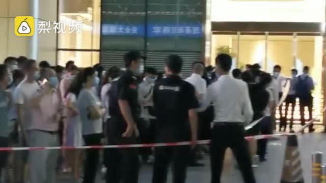 广东陆丰发现1例确诊病例,系深圳盒马鲜生超市员工……