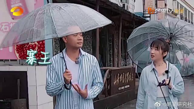 张亮、林述巍、李浩菲雨中歌舞秀……