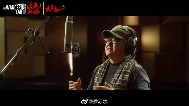 发布主题曲《带着地球去流浪》,由刘欢打造……