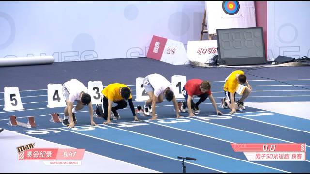 李振宁超新星运动会50米预赛 6秒81 小组第二 好快啊