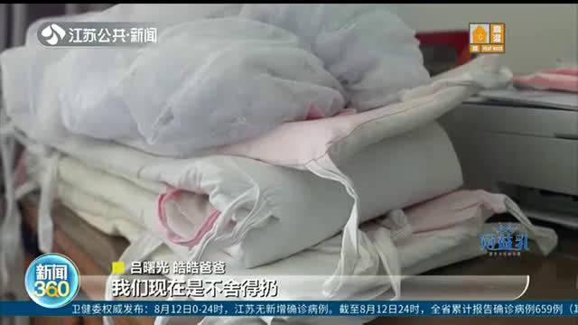 送别小天使!1岁男童去世家人捐出全身器官