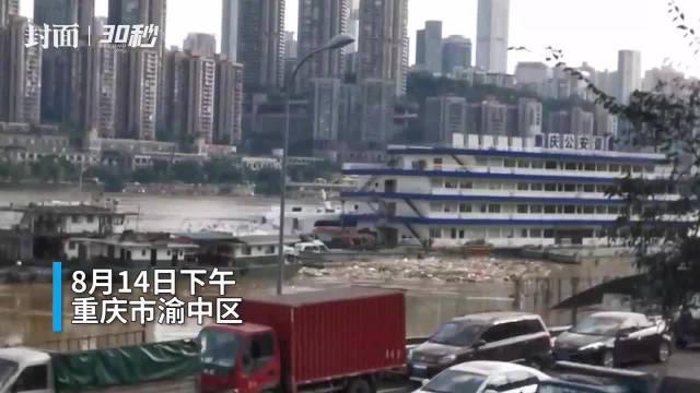 长江洪峰过境重庆 渝中半岛长滨路沿线高度戒备