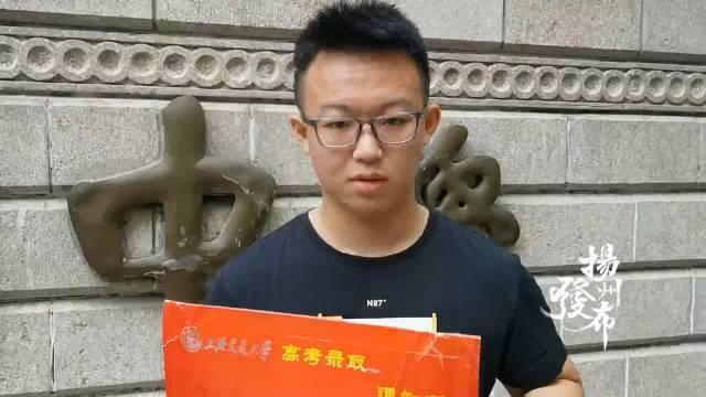 视频来了!首批高校录取通知书抵达扬州