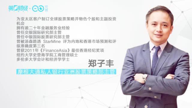 看好中国股票,摩根大通私银解答科技股投资要点