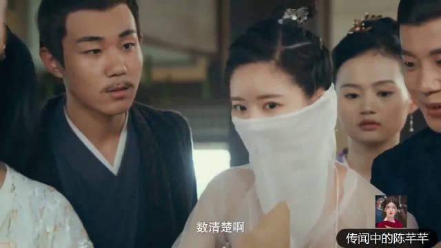 传闻中的陈芊芊 第8集 当城主那是不可能的,我只想当个富人