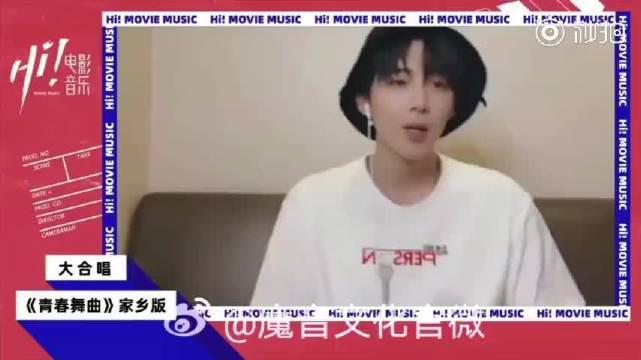 刘宇宁《青春舞曲》家乡版大合唱~ 家乡的小骄傲刘宇宁!!