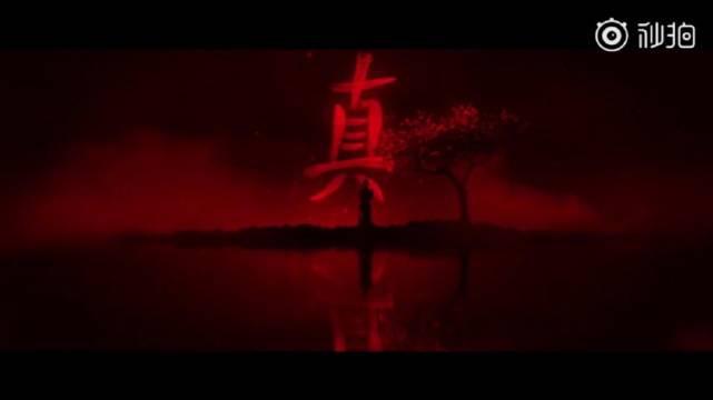 完整版来了!红色的基调,歌手克里斯蒂娜·阿奎莱拉的深情演唱……
