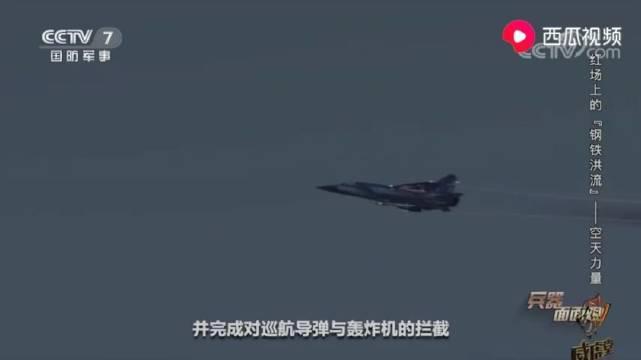 """苏联""""暴力美学""""杰作!米格-31能以3倍音速奔袭3000公里"""