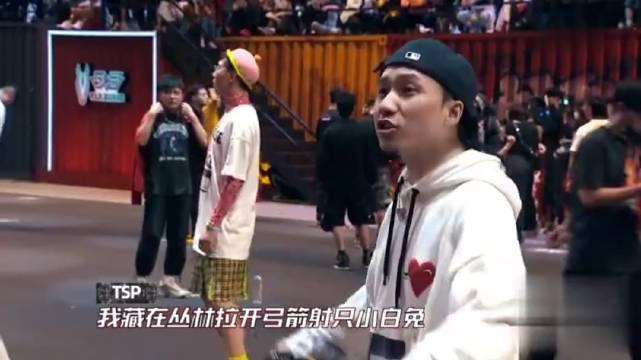 TSP中国新说唱海选视频 心态很好