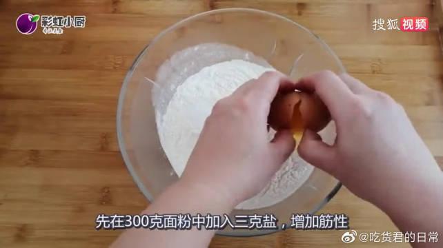 葱油饼好吃有诀窍,柔软多层,葱香十足,做法详细讲解,保证成功