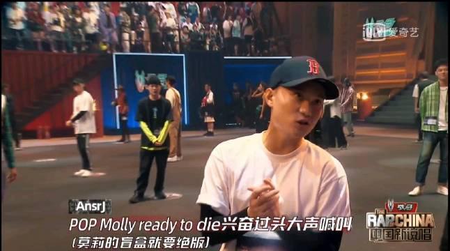 CDC成都集团AnsrJ中国新说唱海选视频