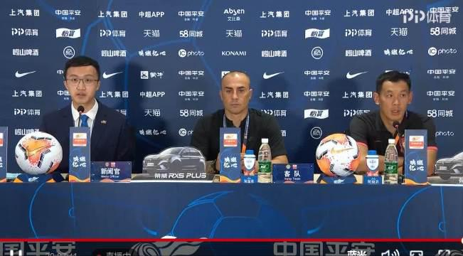 大连赛区联赛第五轮:广州恒大淘宝队赛后新闻发布会视频版