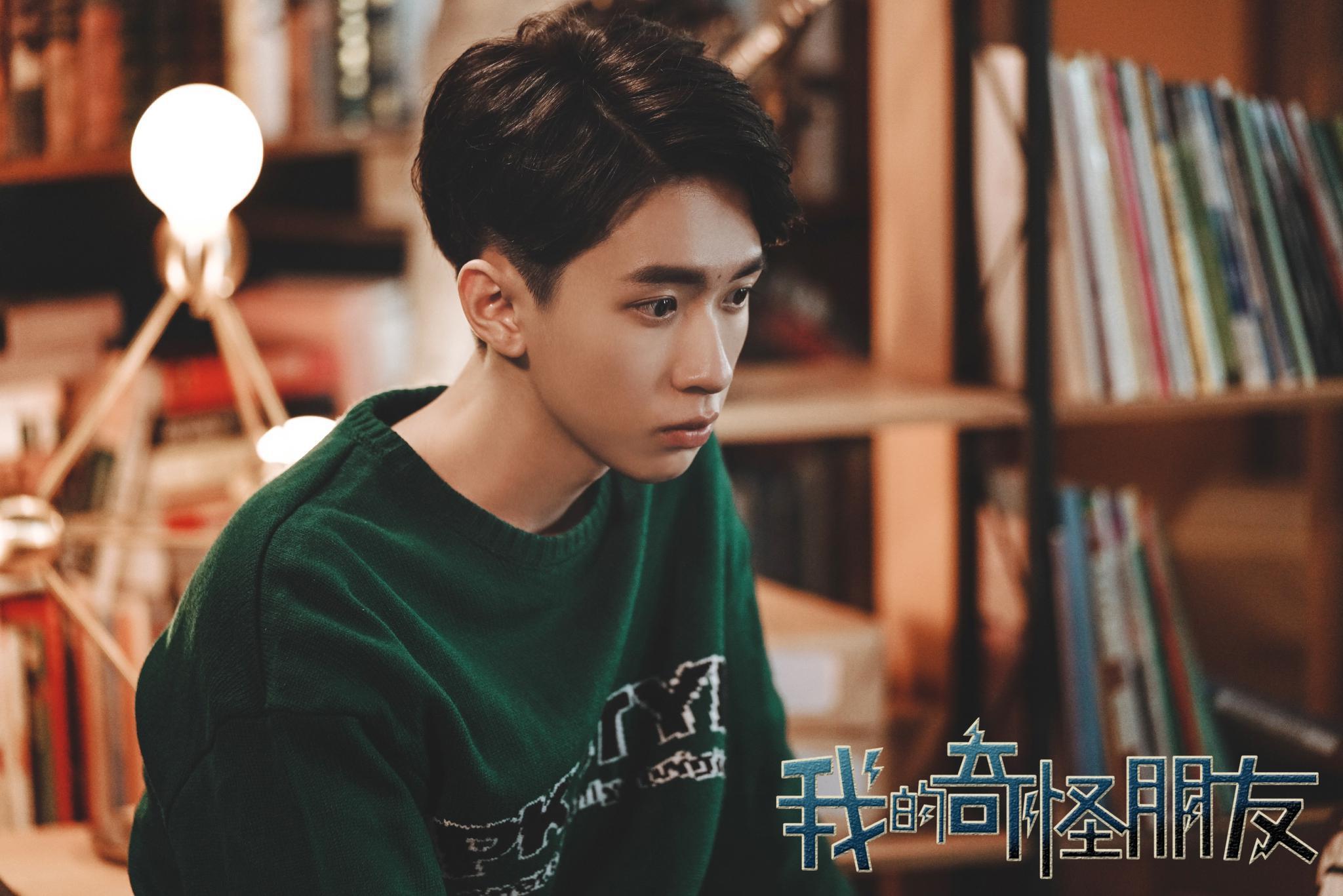 欢娱影视演员@张逸杰 @张楠zz 主演新剧《我的奇怪朋友》定档8月1
