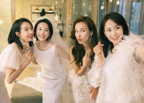 宋茜的婚纱造型好美,新剧《他其实没有那么爱你》海报释出