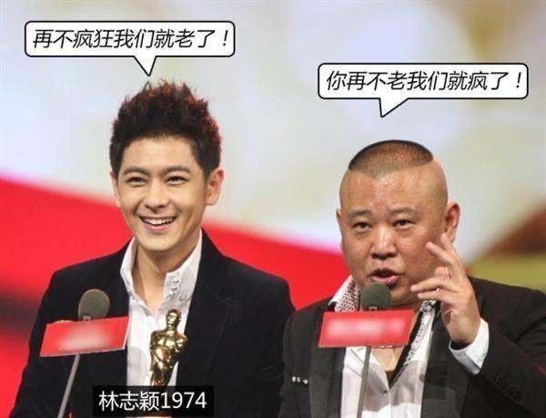 """年轻的三个大明星,陈小春称为同龄人为""""奶奶""""有点尴尬"""