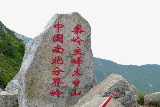 """陕西又一大型公园走红,被称为""""植物王国"""",门票90不输华山"""