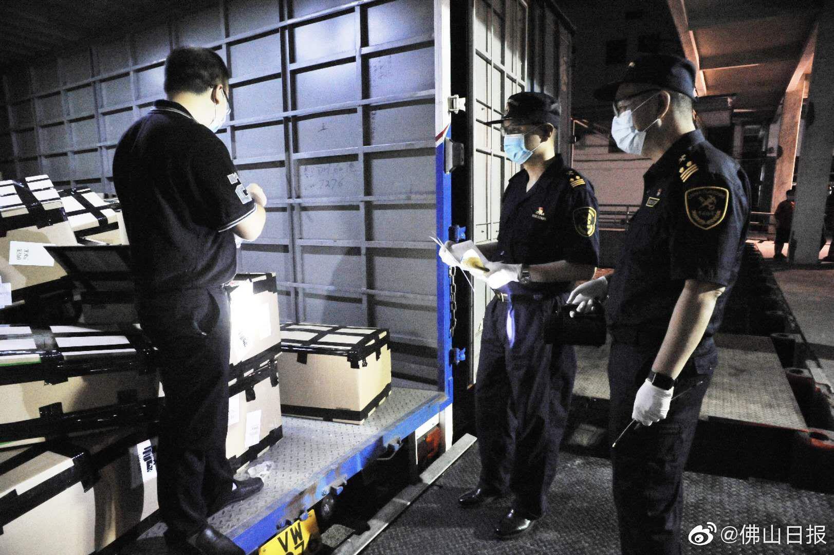 太方便了!佛山首票陆空联运跨境电商货物在禅城顺利通关