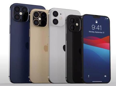外媒分析师预测,苹果将在2021年初推出纯4G版手机