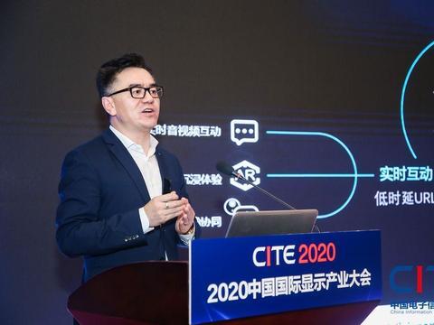 """参展CITE2020 TCL全智慧科技产品""""全军出击"""""""