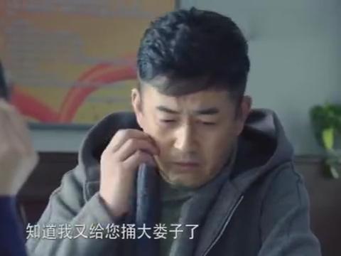 张家旗帮黄明说话,韩冰头疼不已,不知怎么跟他沟通!