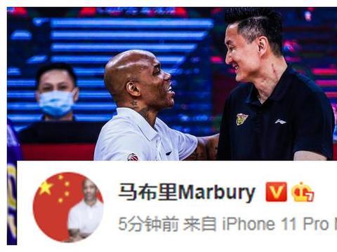 马布里被打脸!广东领先20分后提前祝贺,辽宁末节反超,神剧本
