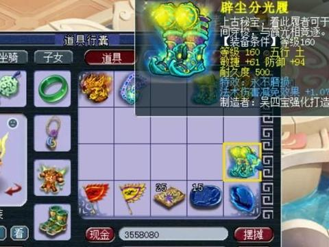 梦幻西游:梧桐公开售卖自己的8红观照谛听+须弥兽诀,不更新了?
