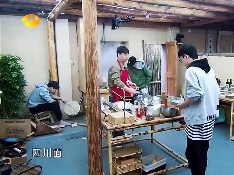 向往2:张杰亲自下厨,秘制四川面调料,让彭昱畅坚定做饭的决心
