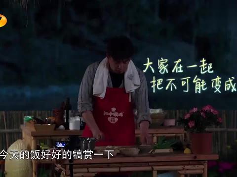 向往2:黄磊最拿手的红烧豆瓣鱼,张杰在一旁,偷偷记下菜谱!