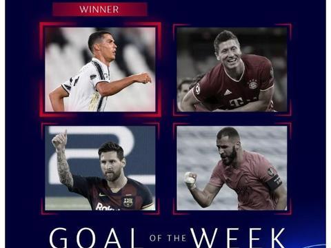 官宣:C罗世界波获本轮欧冠最佳进球殊荣!梅西的世界波哪差了?