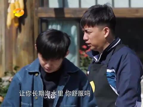 黄磊:把你泡水里舒服吗?谢娜:我是美人鱼!黄磊抡起拳头就打