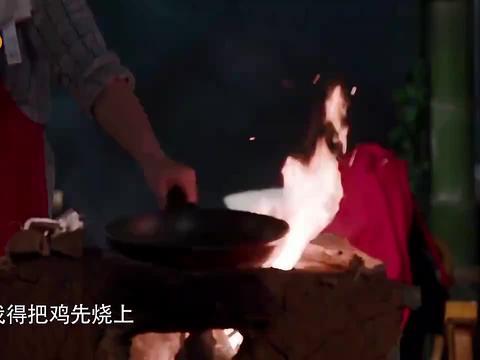 向往2:黄氏芋儿烧鸡,加上张杰的无敌辣椒油,堪称人间美味!