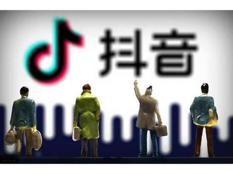 内测抖音音乐    长音频市场能给抖音带来什么新故事?
