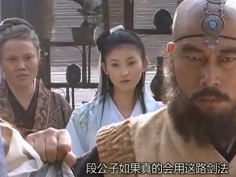 天龙八部:书呆子段誉不会武功,竟被吐蕃国师逼得使出六脉神剑