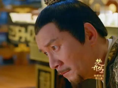 燕北侯已被处决,不料皇上竟似疯癫,抱着盒子胡言乱语