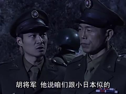 处长以为司令手谕到了就能耐,结果将军不当一回事,当场给他好看