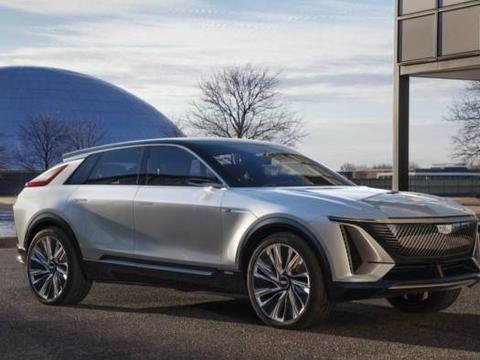 凯迪拉克Lyriq最早将于2022年量产:价格接近中型豪华SUV