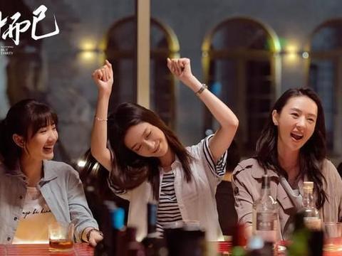 《三十而已》收官不久,又一女性话题剧来袭,刘涛携手实力演员