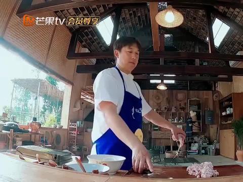 黄磊秘制炸肉丸,香味飘满整个蘑菇屋,让人忍不住流口水!