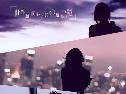 《三十而已》续集?全员富婆,韩庚老婆与夜店王子共秀好身材?
