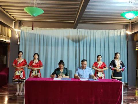 广东省发展中医药事业基金会与普洱漫崖咖啡签订战略合作协议