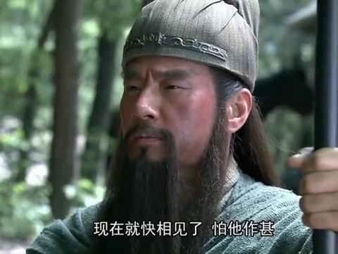新三国:关羽张飞意外偶遇赵子龙,三人再度重聚,有缘千里来相会