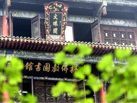 """成都有座""""良心""""寺庙,已有1400多年历史,无需门票还免费上香"""