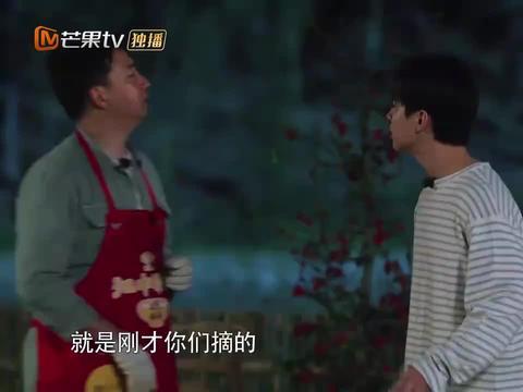 向往2:大华跟着黄磊偷师学艺,竟然开了一间餐厅,把何炅惊呆了