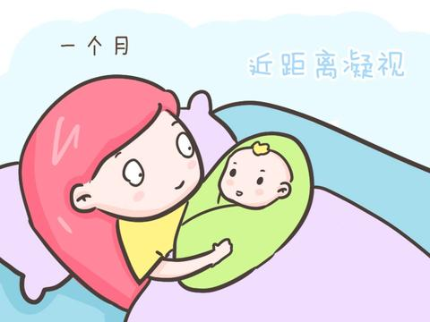 干货!宝宝九个月的发展状况各不同,对照看看,你家娃达标了吗?