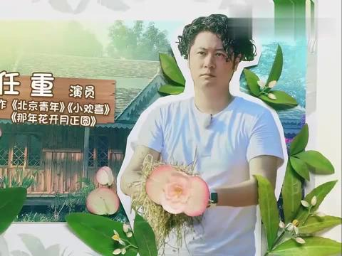 胡先煦为了避免摘椰子,把花胶椰子鸡改成了花胶甘蔗鸡,听懵黄磊