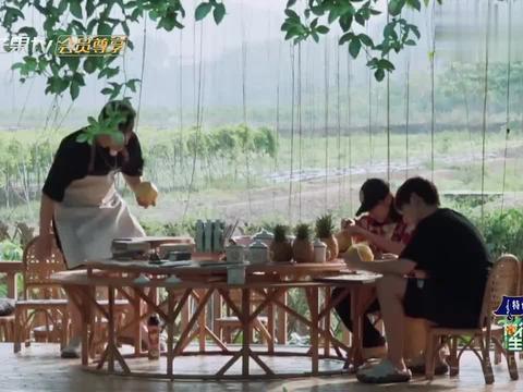 向往:蘑菇屋自制菠萝干,学会这道手艺,谁还会在外面买!